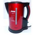 Электрический чайник SCARLETT  Ursula SC-028